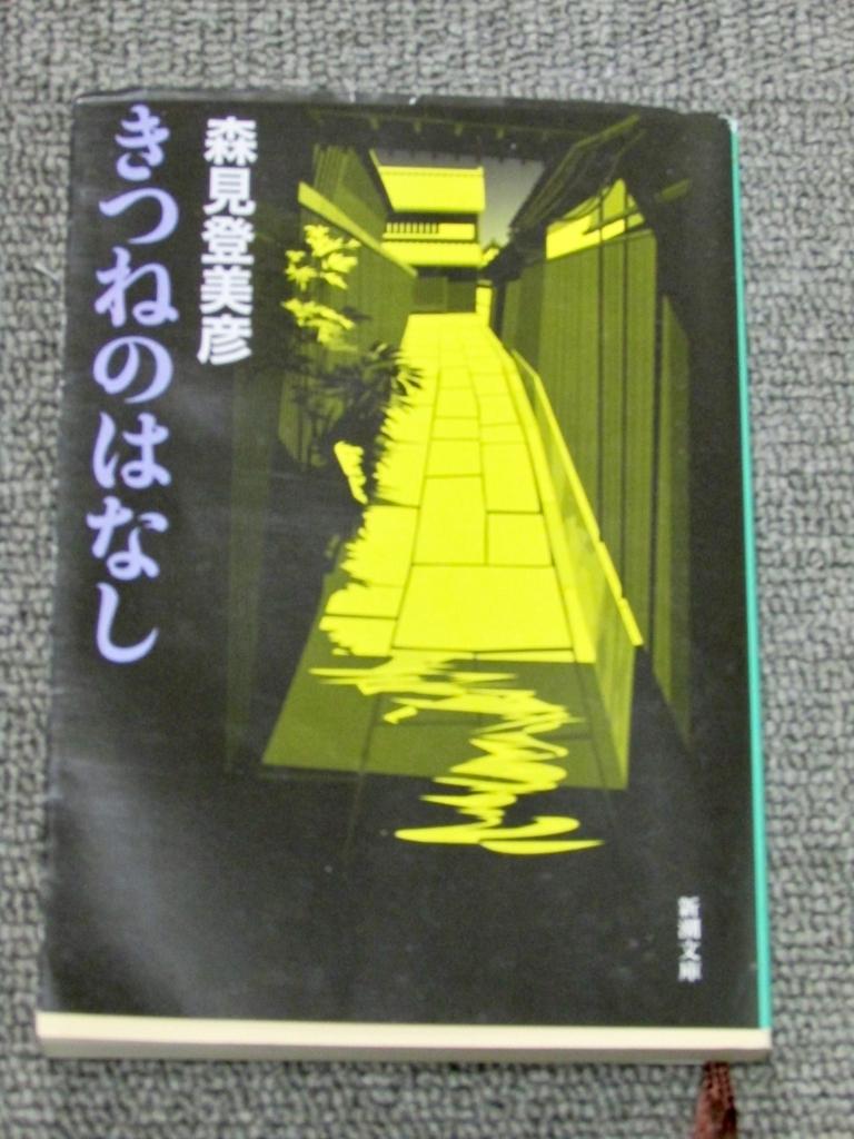 f:id:hiro-jp:20180507235726j:plain