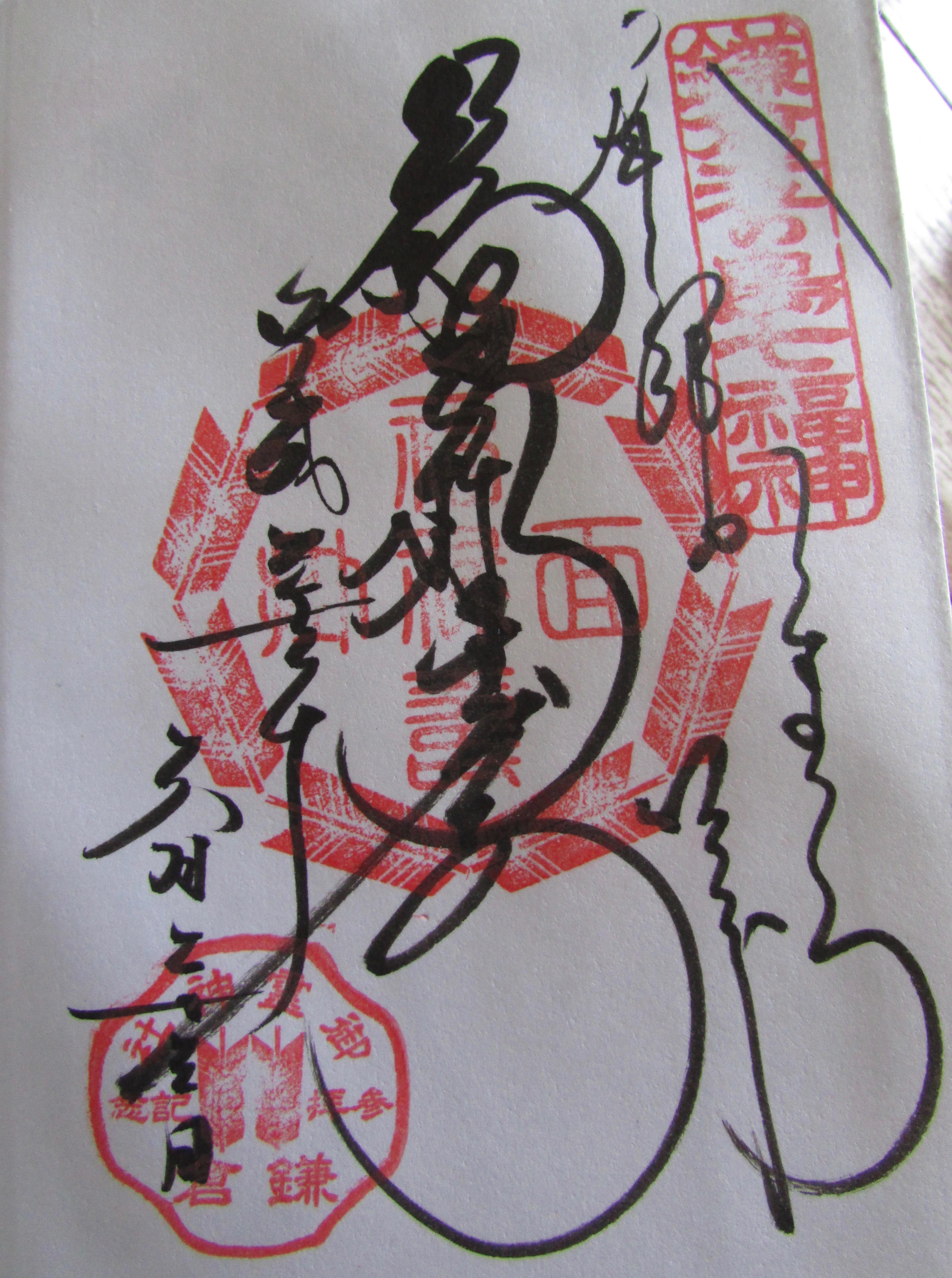 f:id:hiro-jp:20180625112046j:plain