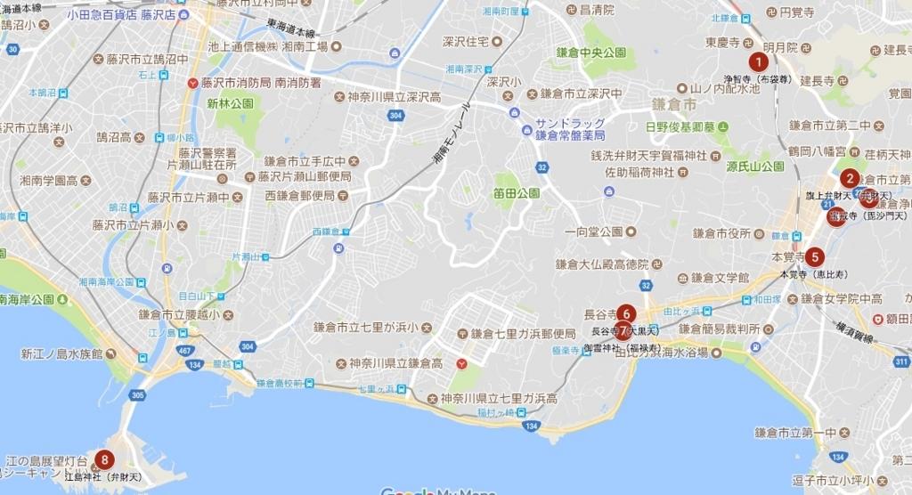 f:id:hiro-jp:20180705094616j:plain