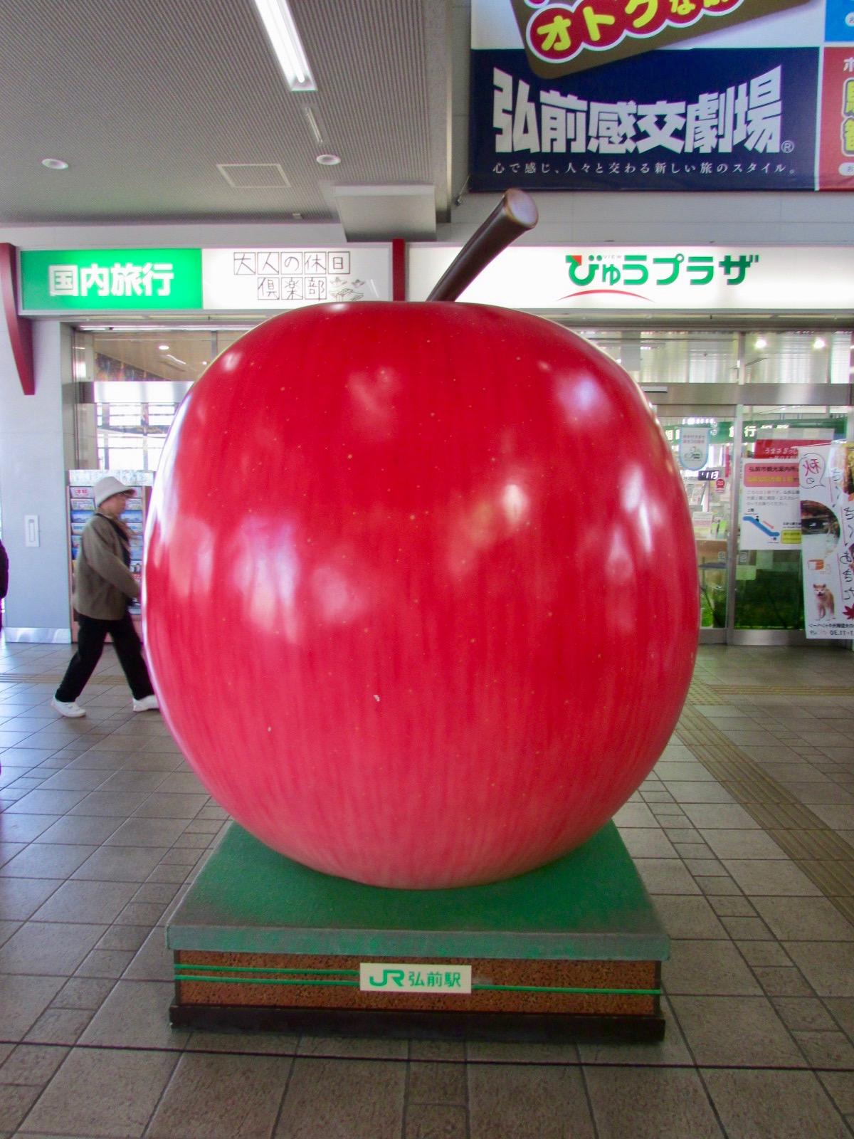f:id:hiro-jp:20181019125745j:plain