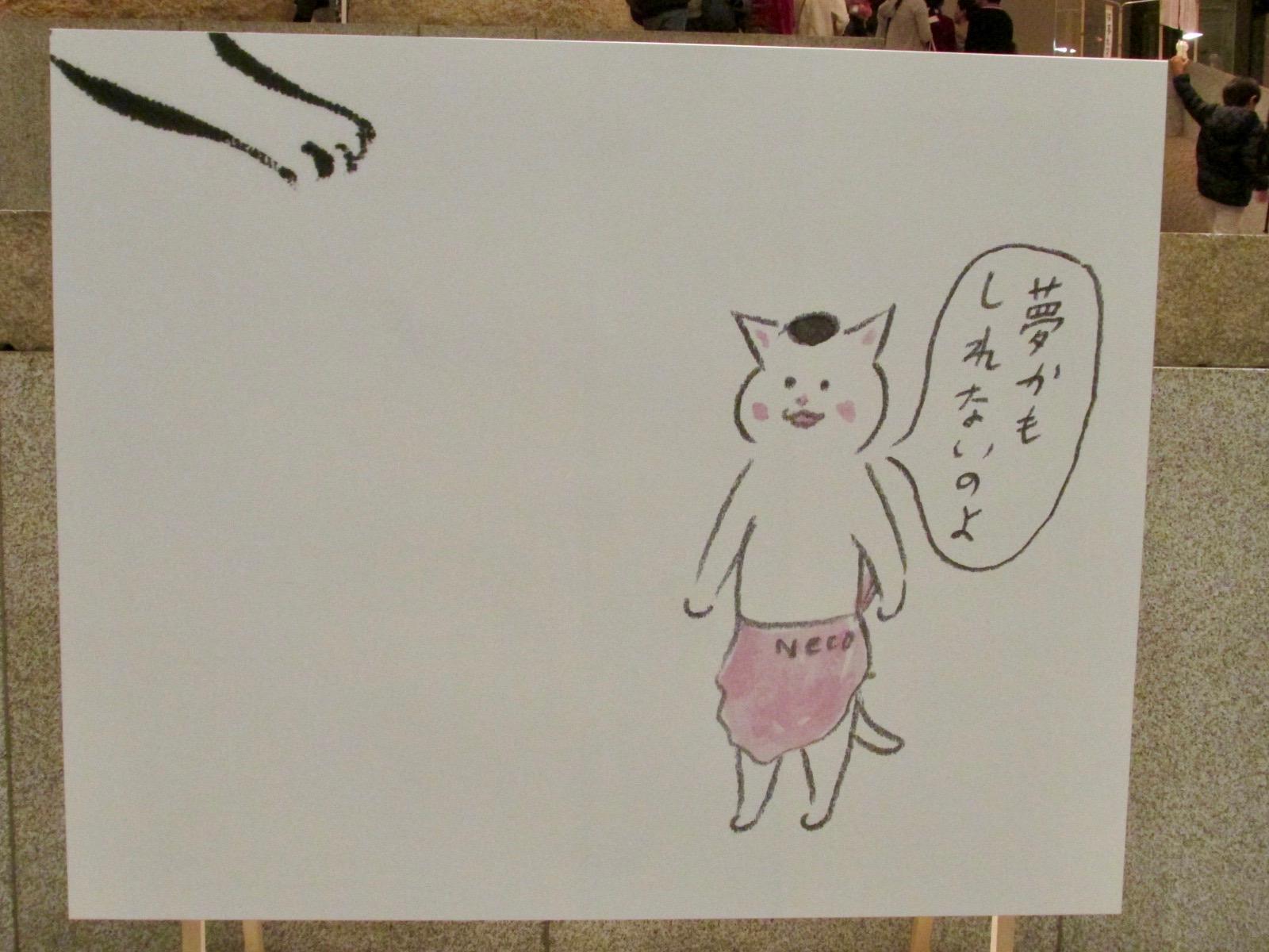 f:id:hiro-jp:20181104173022j:plain