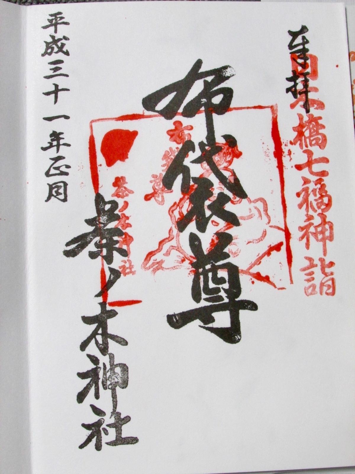 f:id:hiro-jp:20190107231343j:plain