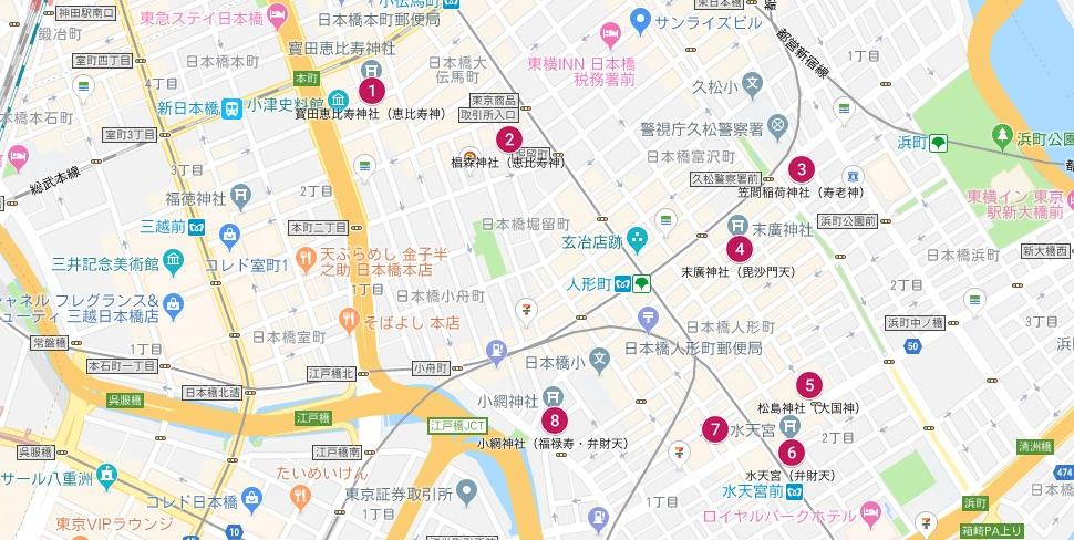 f:id:hiro-jp:20190110093620j:plain