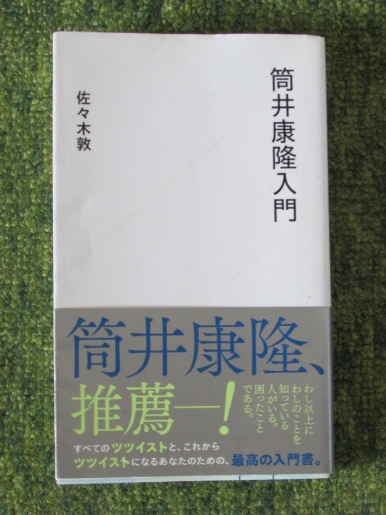 f:id:hiro-jp:20190216101648j:plain