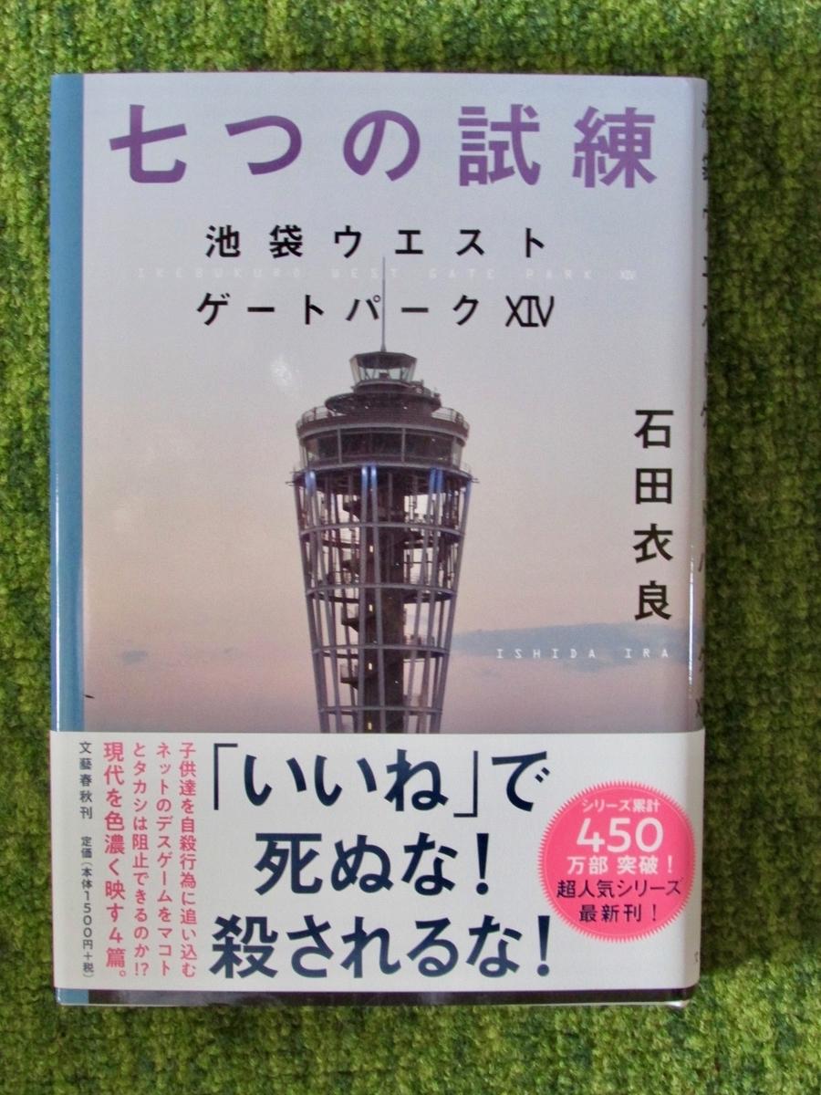 f:id:hiro-jp:20190216110258j:plain