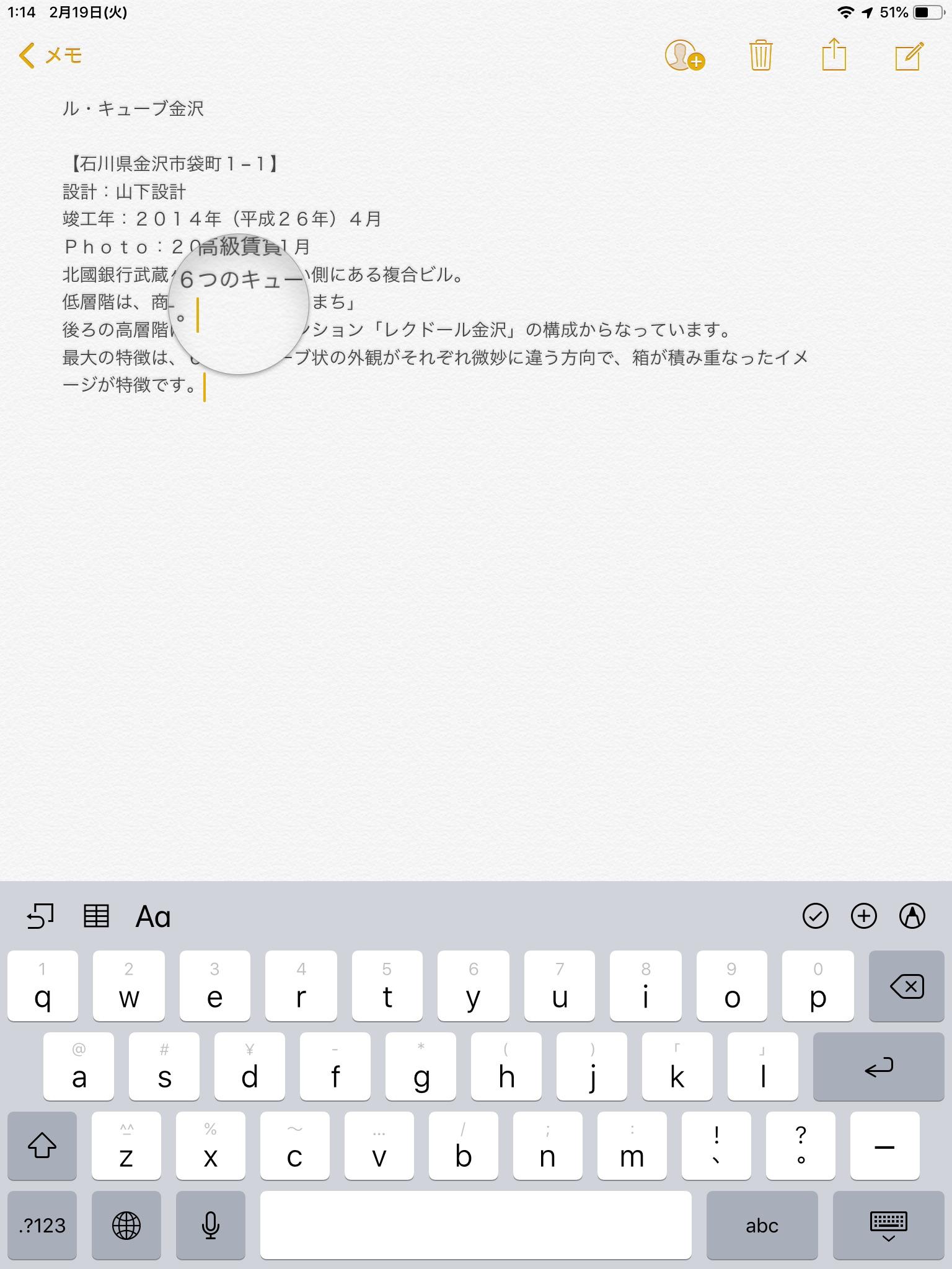 f:id:hiro-jp:20190219011418j:plain