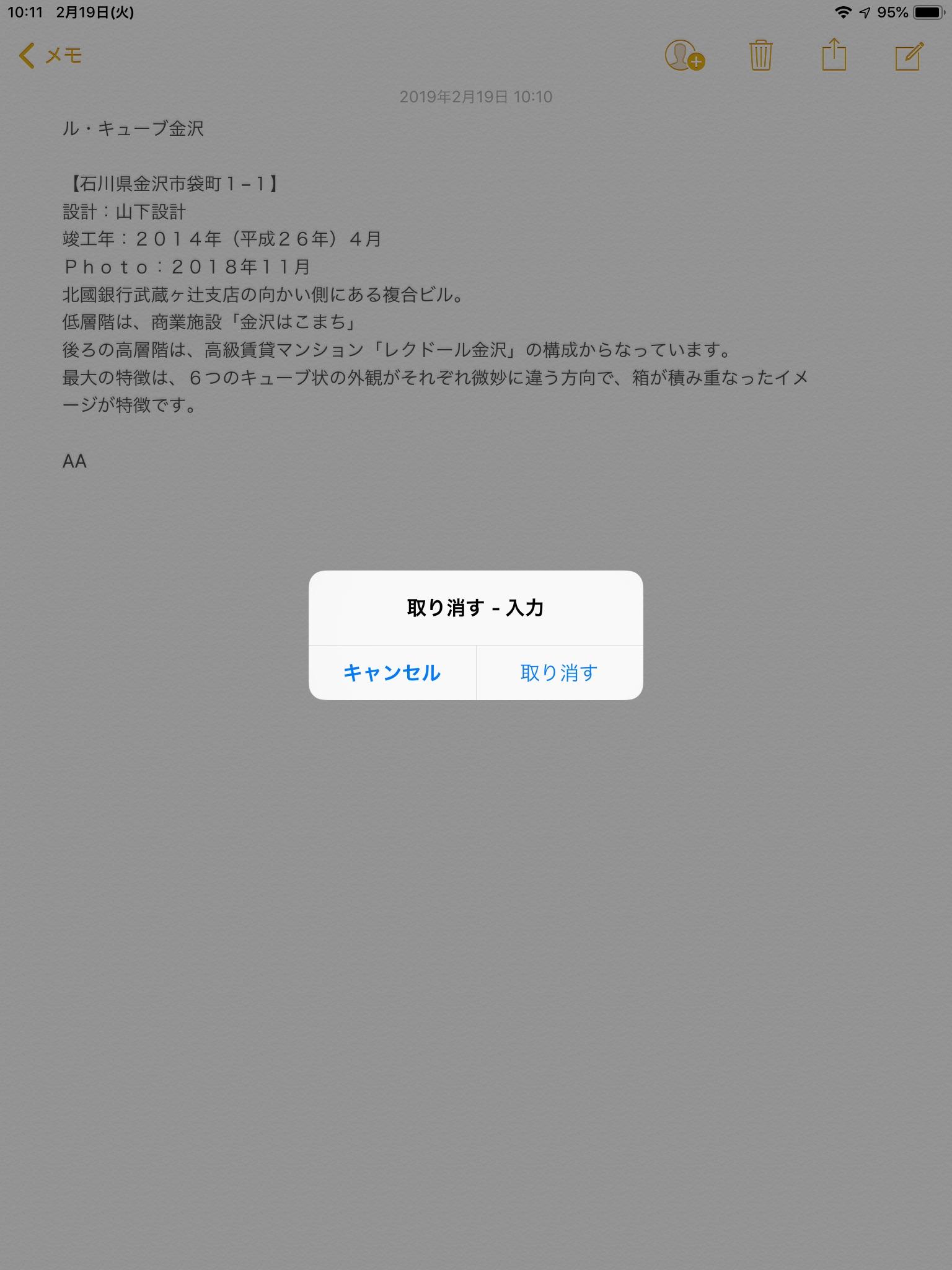 f:id:hiro-jp:20190219101111j:plain