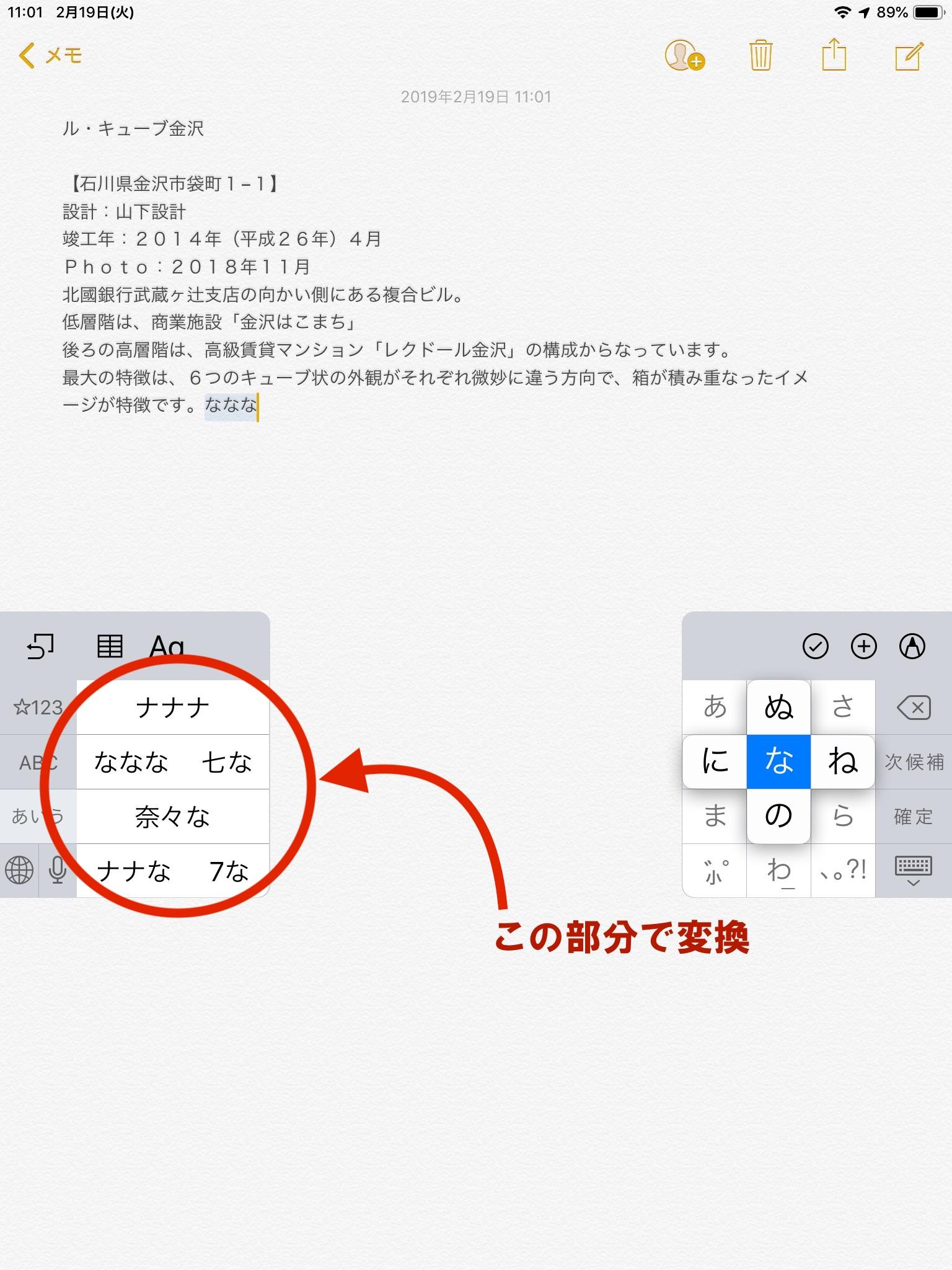 f:id:hiro-jp:20190219110131j:plain