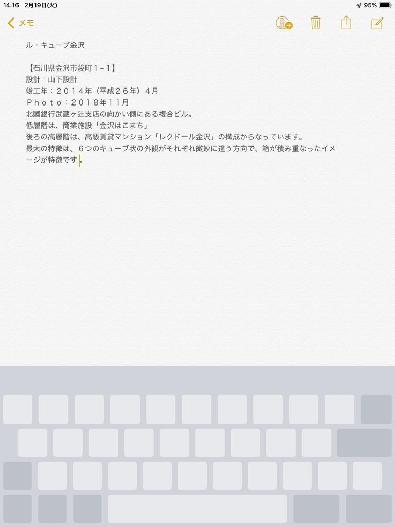 f:id:hiro-jp:20190219141621j:plain