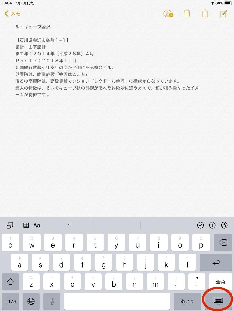f:id:hiro-jp:20190219190453j:plain