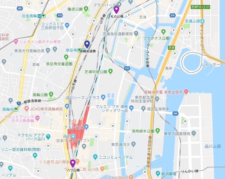 f:id:hiro-jp:20190323142405j:plain