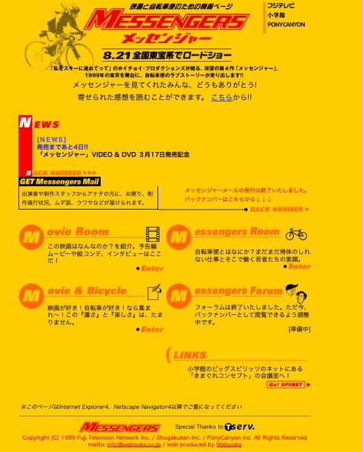 f:id:hiro-jp:20190323142406j:plain