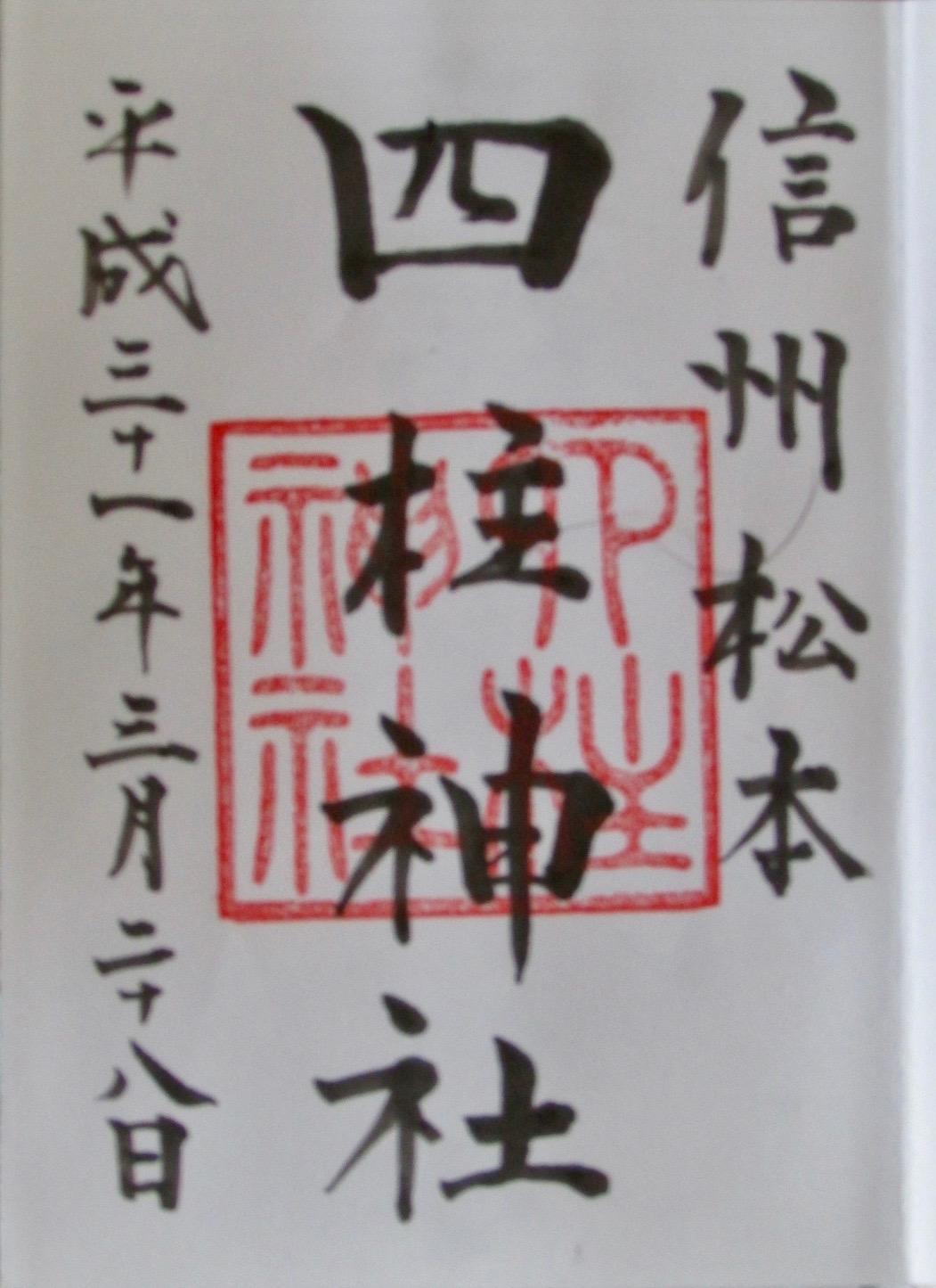 f:id:hiro-jp:20190401095812j:plain