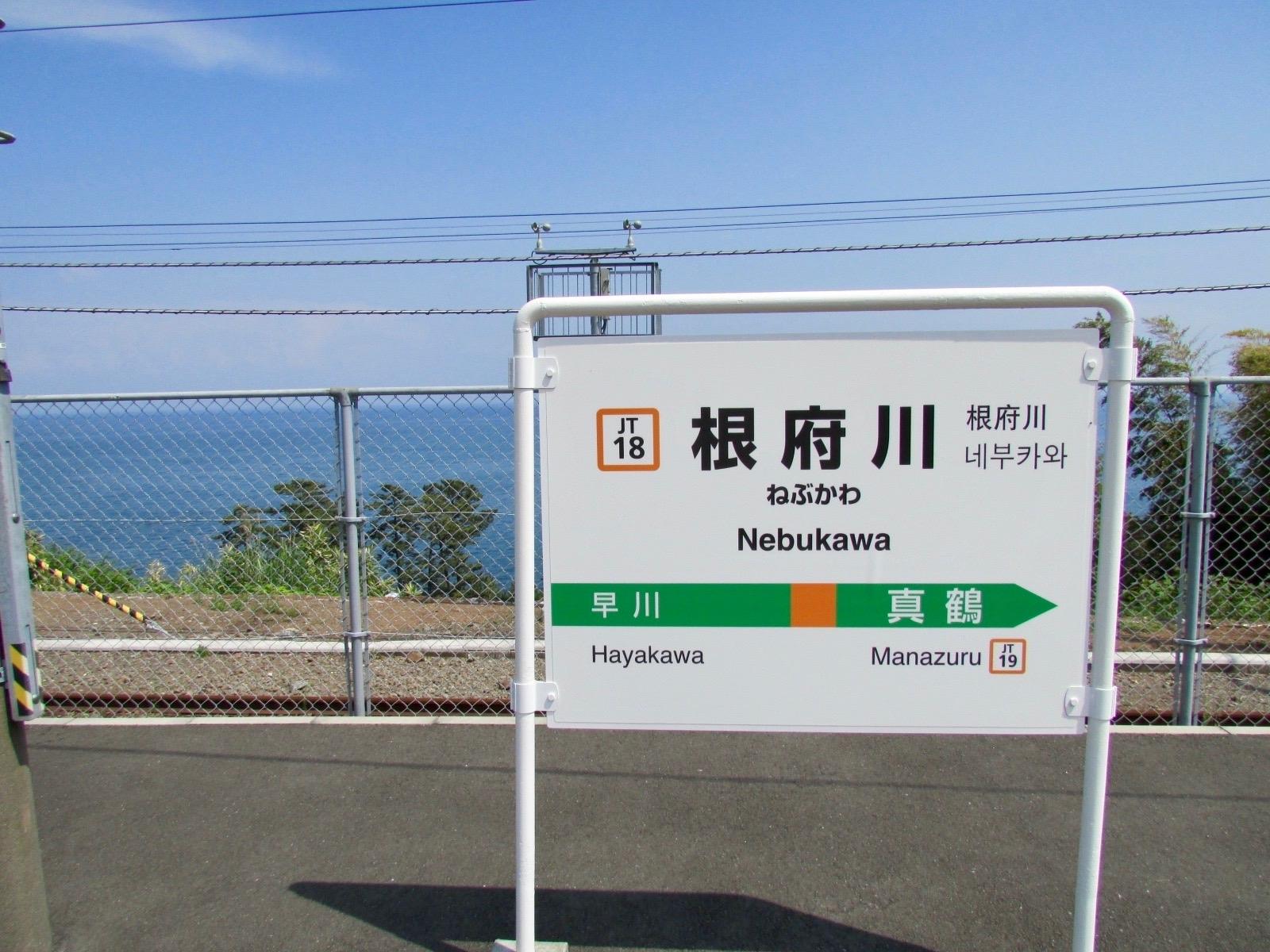 f:id:hiro-jp:20190504132120j:plain