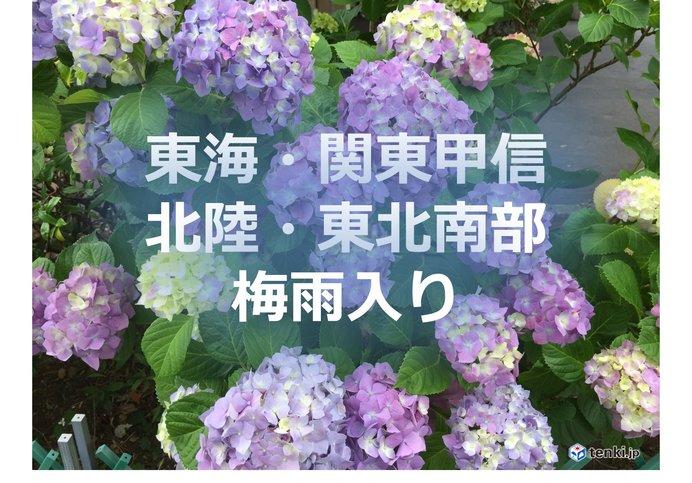 f:id:hiro-jp:20190607114503j:plain