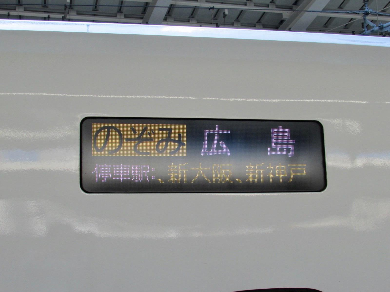 f:id:hiro-jp:20190613154239j:plain