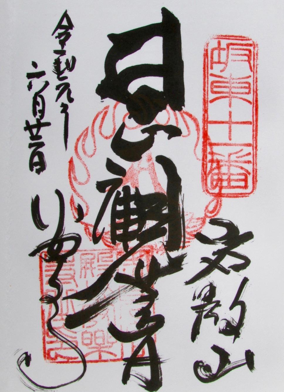 f:id:hiro-jp:20190622140425j:plain