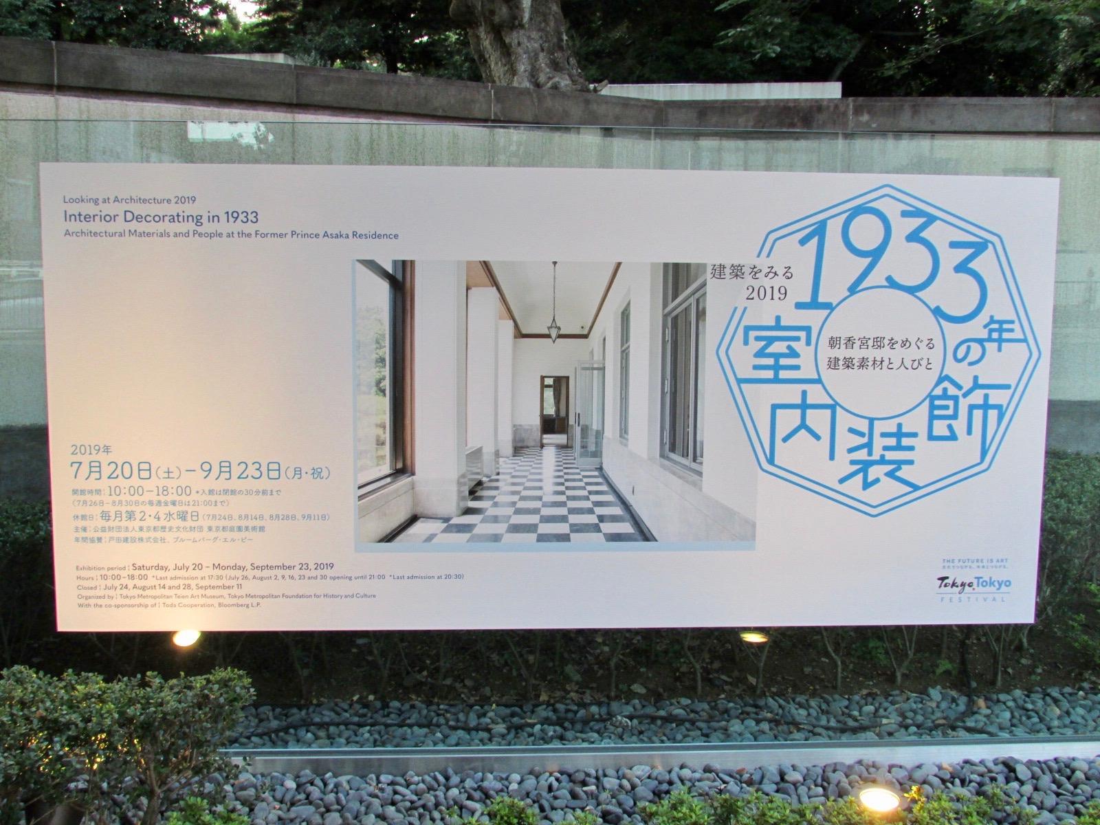 f:id:hiro-jp:20190804181840j:plain