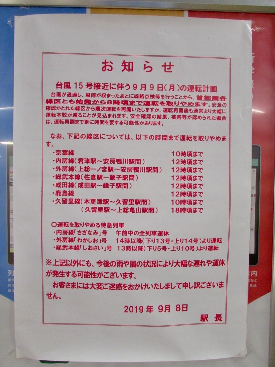 f:id:hiro-jp:20190908205630j:plain