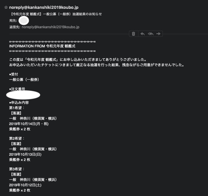 f:id:hiro-jp:20190918135603j:plain
