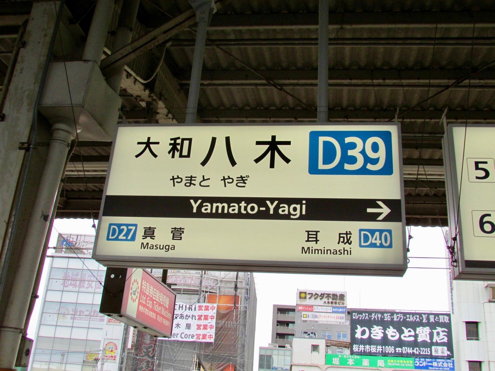 f:id:hiro-jp:20191024105817j:plain