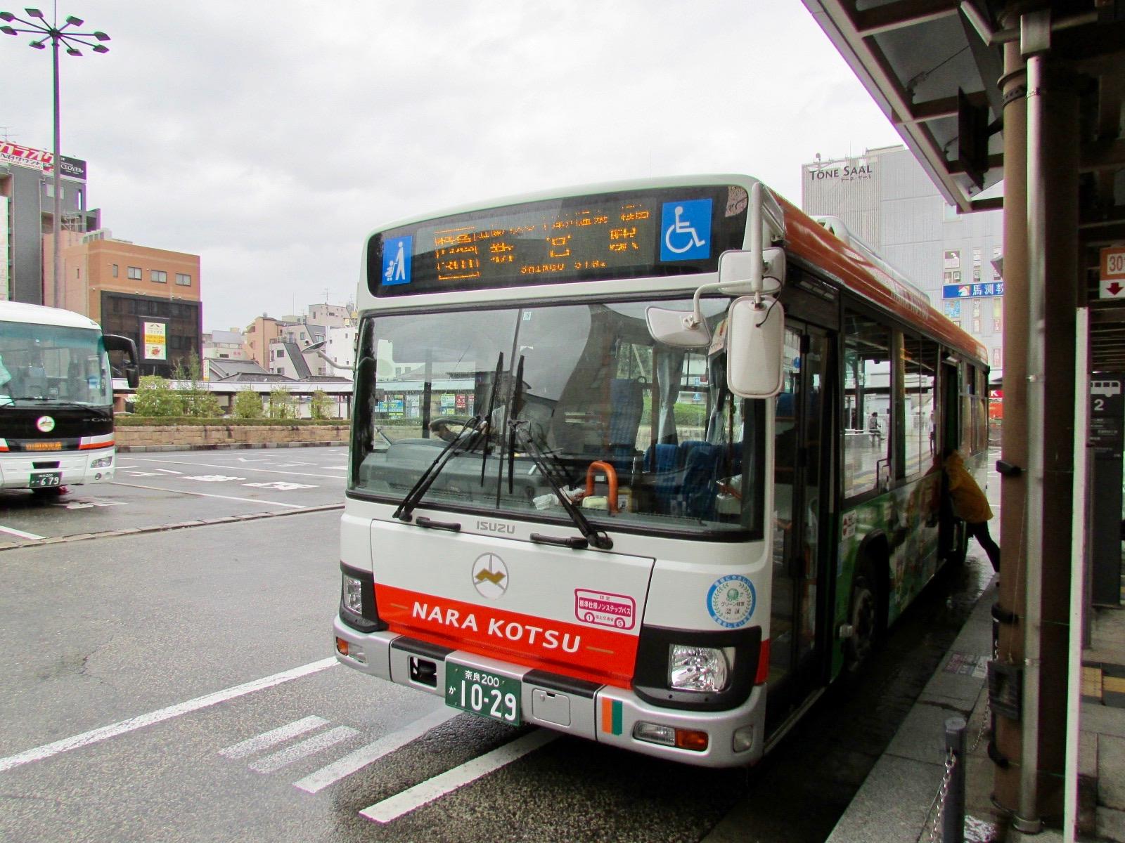 f:id:hiro-jp:20191024113943j:plain