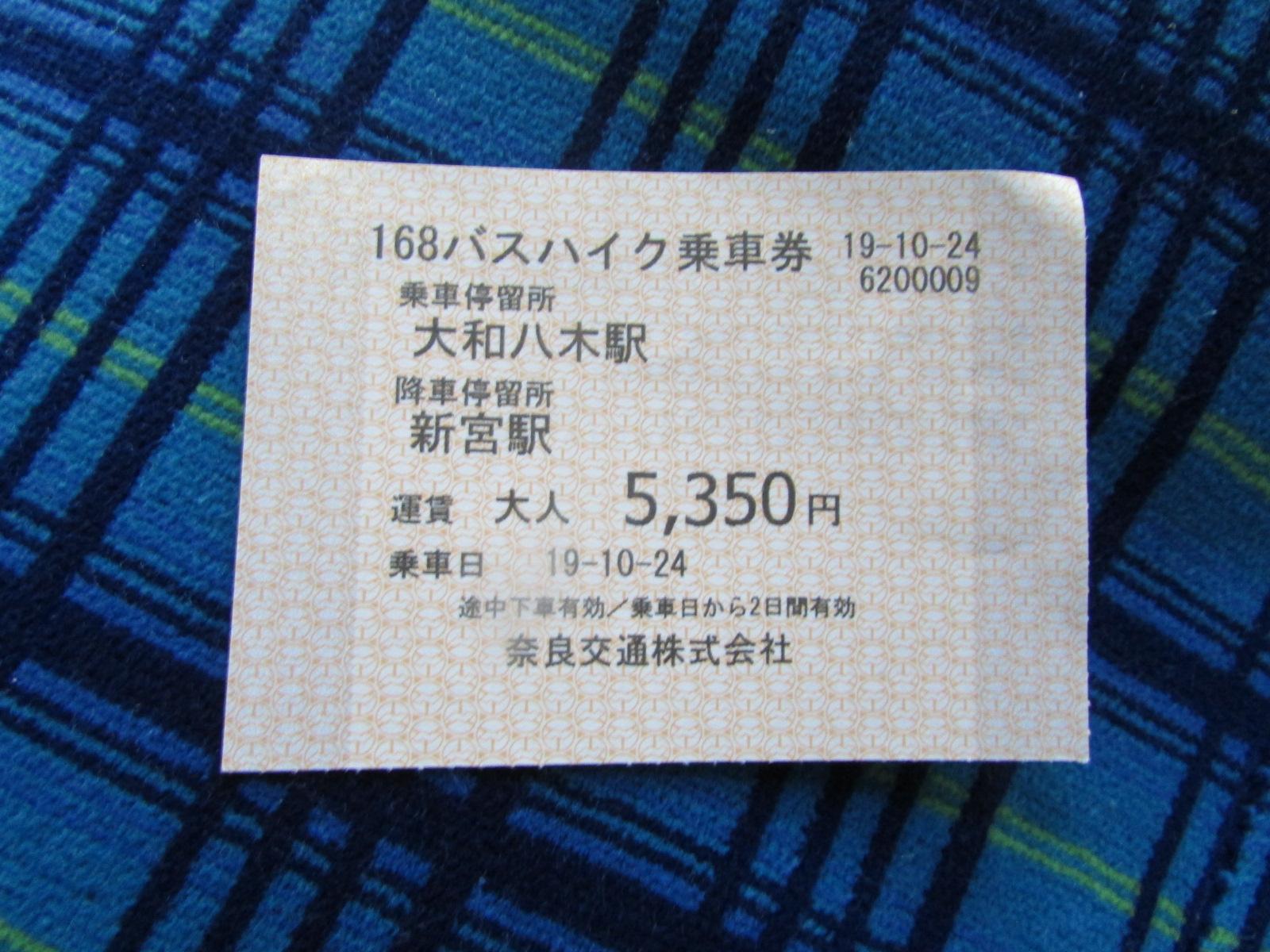 f:id:hiro-jp:20191024124556j:plain