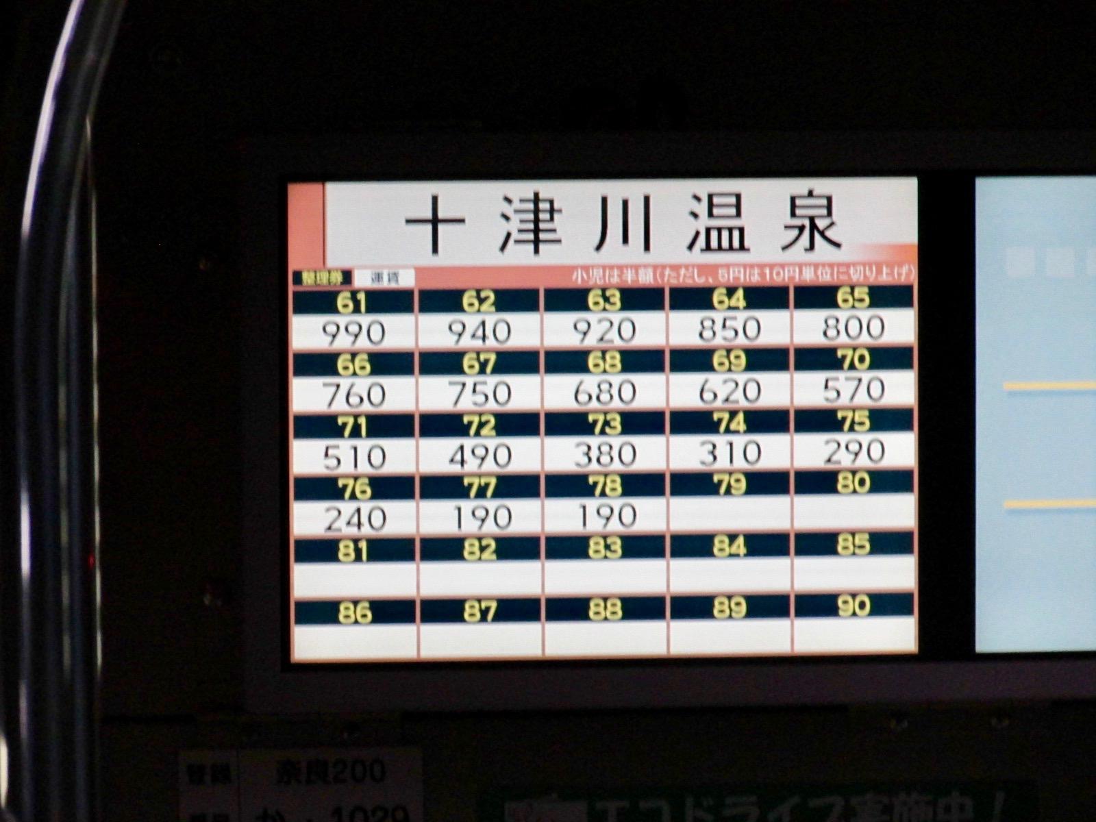 f:id:hiro-jp:20191024161200j:plain