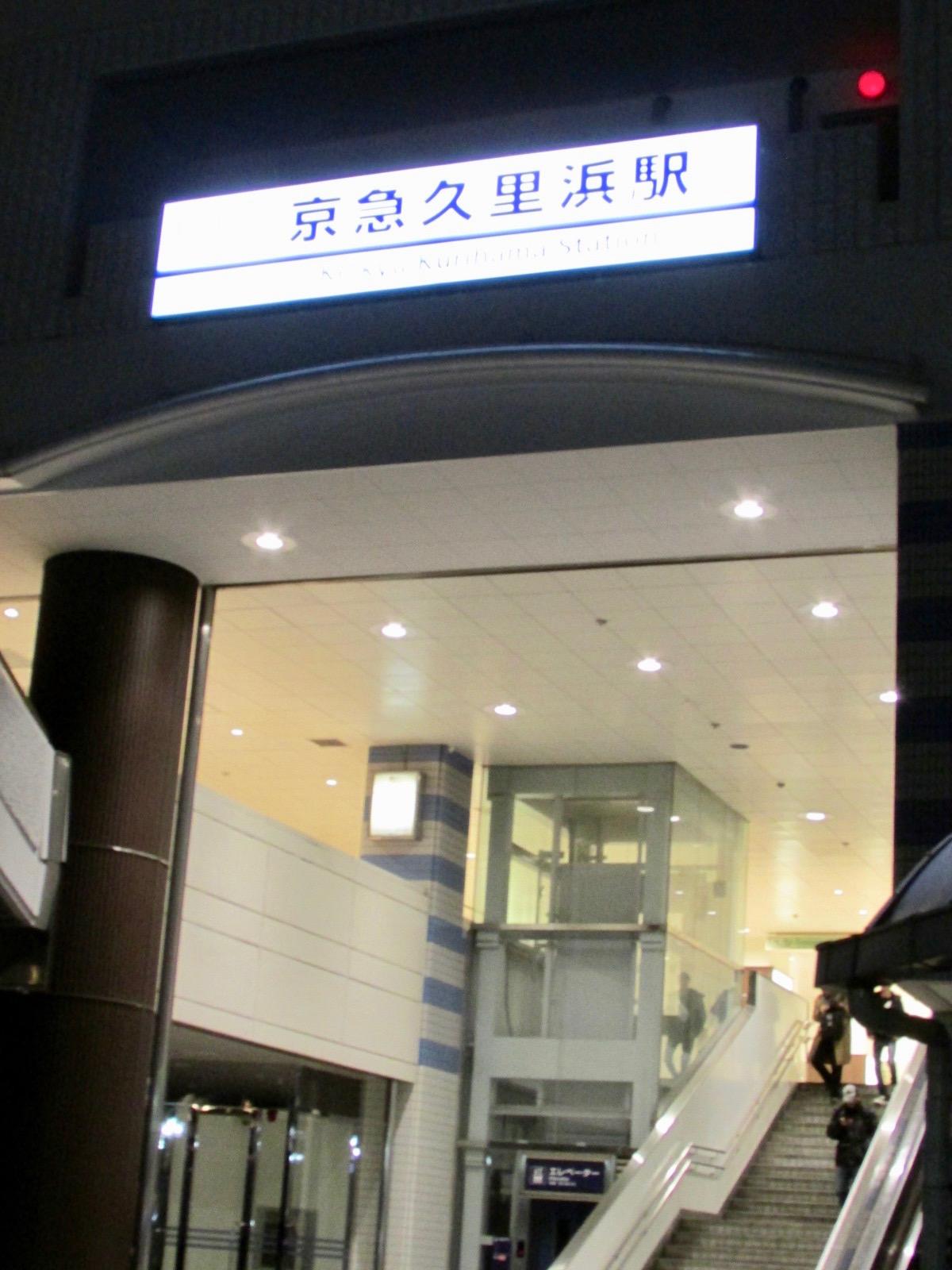 f:id:hiro-jp:20200101021436j:plain