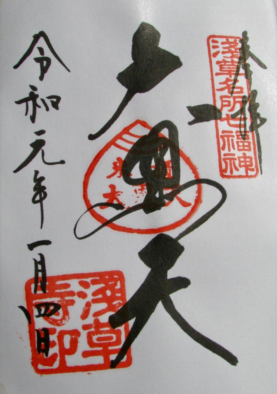 f:id:hiro-jp:20200105103443j:plain