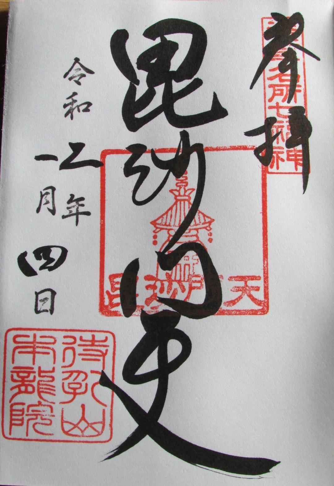 f:id:hiro-jp:20200105103513j:plain