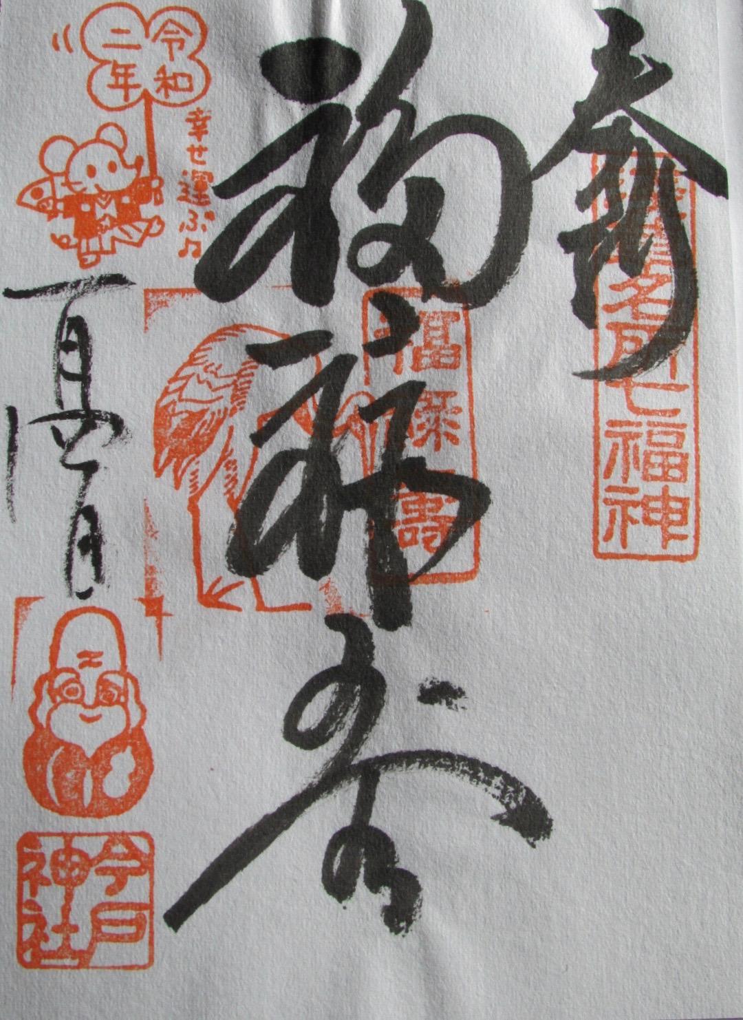 f:id:hiro-jp:20200105103527j:plain