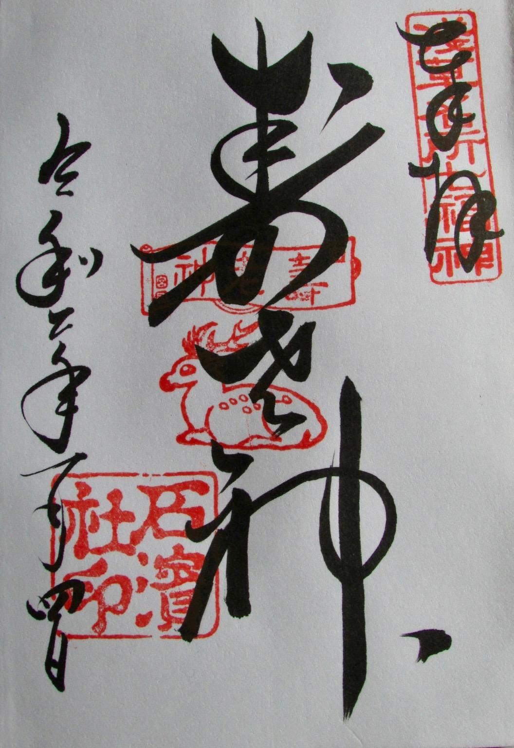 f:id:hiro-jp:20200105103558j:plain