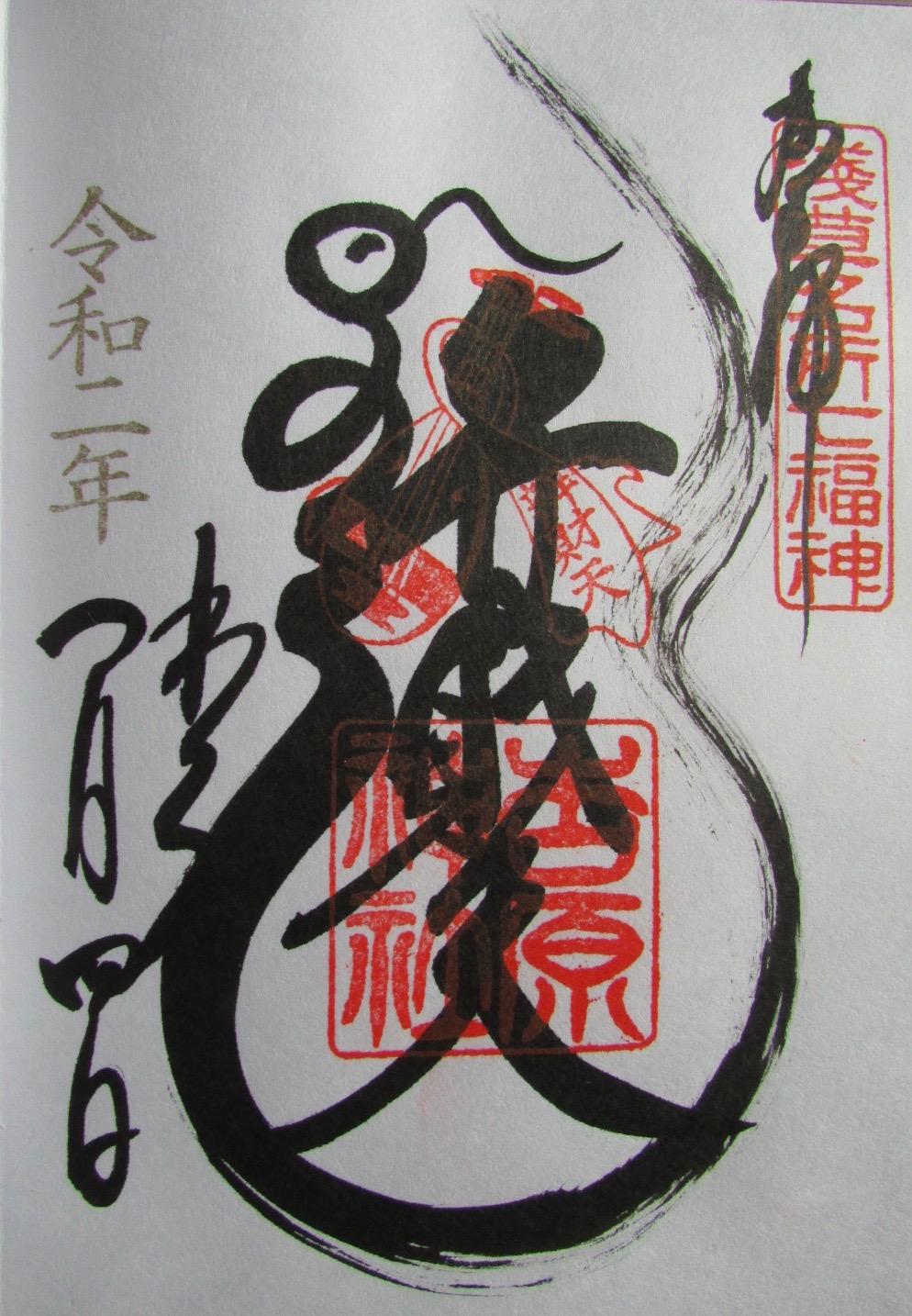f:id:hiro-jp:20200105103713j:plain