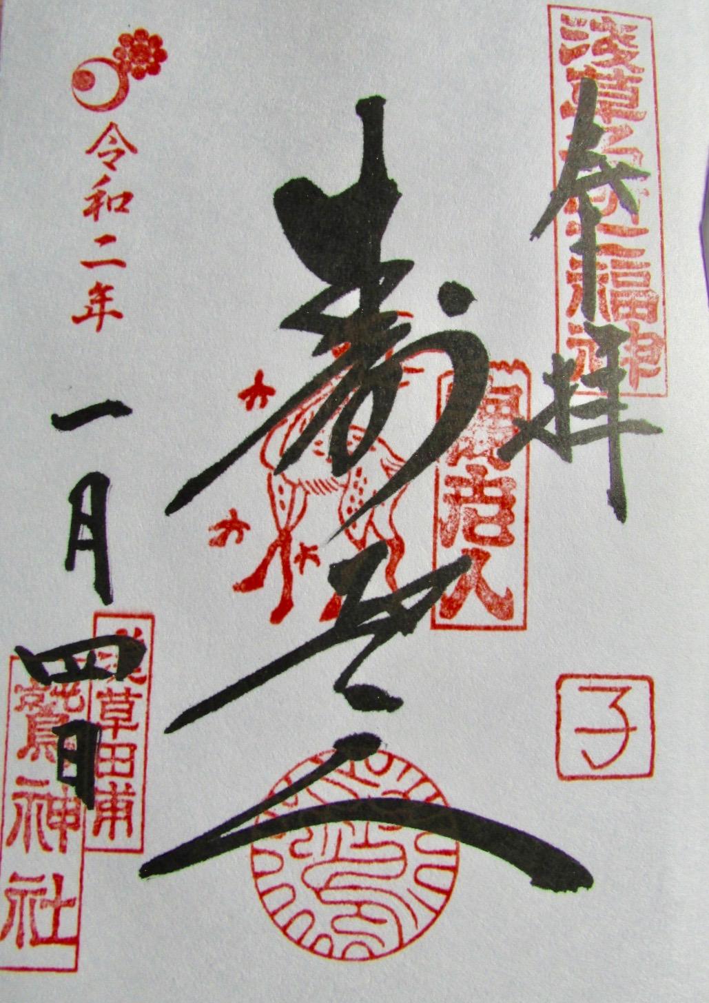 f:id:hiro-jp:20200105103725j:plain