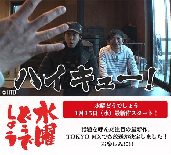 f:id:hiro-jp:20200115095347j:plain