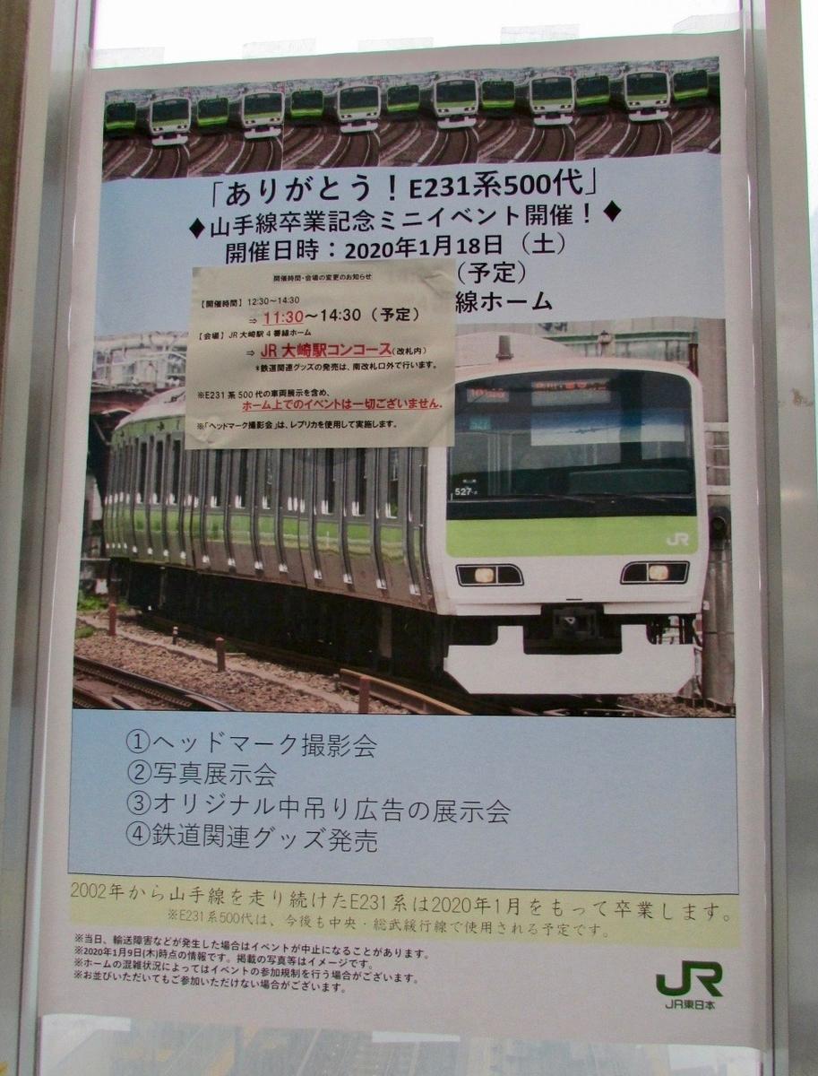f:id:hiro-jp:20200118141616j:plain