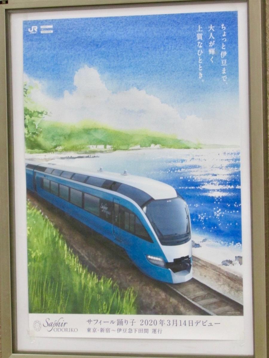 f:id:hiro-jp:20200126205251j:plain