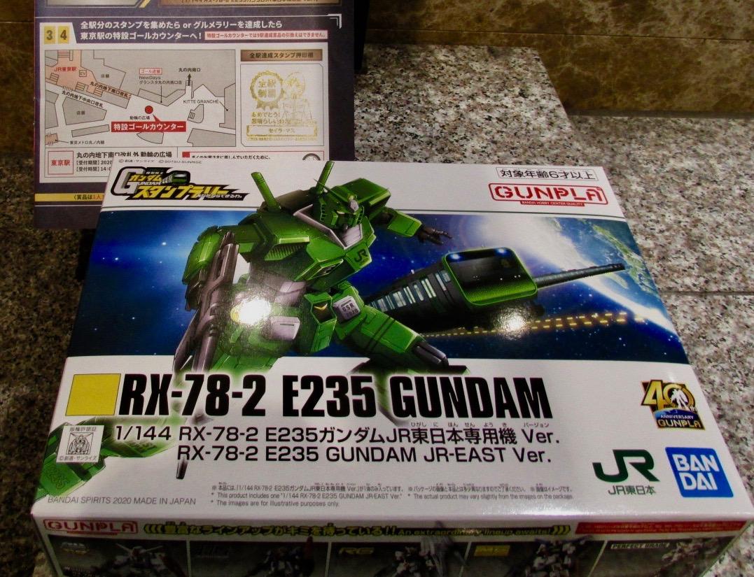 f:id:hiro-jp:20200224144159j:plain