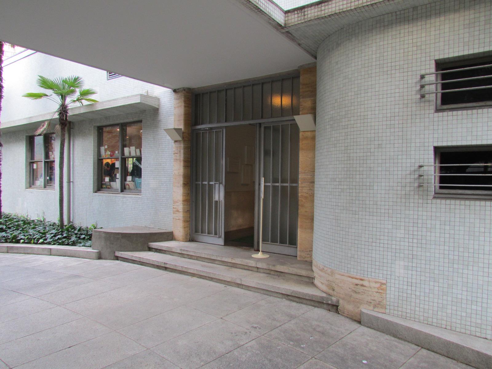 f:id:hiro-jp:20200229022931j:plain