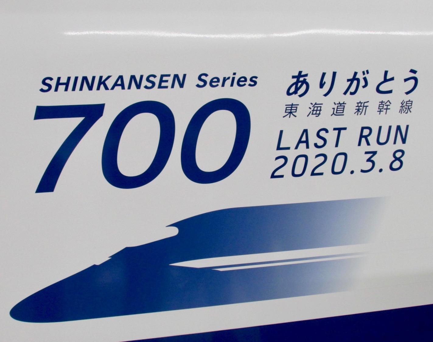 f:id:hiro-jp:20200310114202j:plain