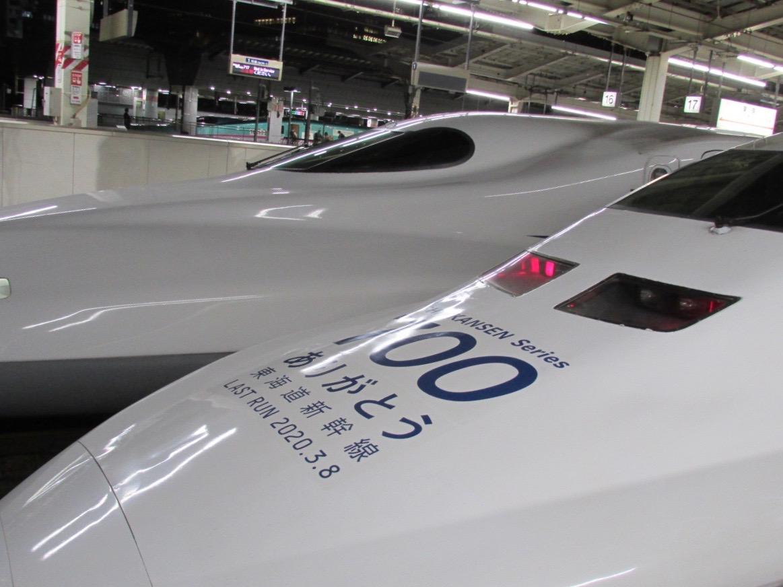 f:id:hiro-jp:20200310114206j:plain