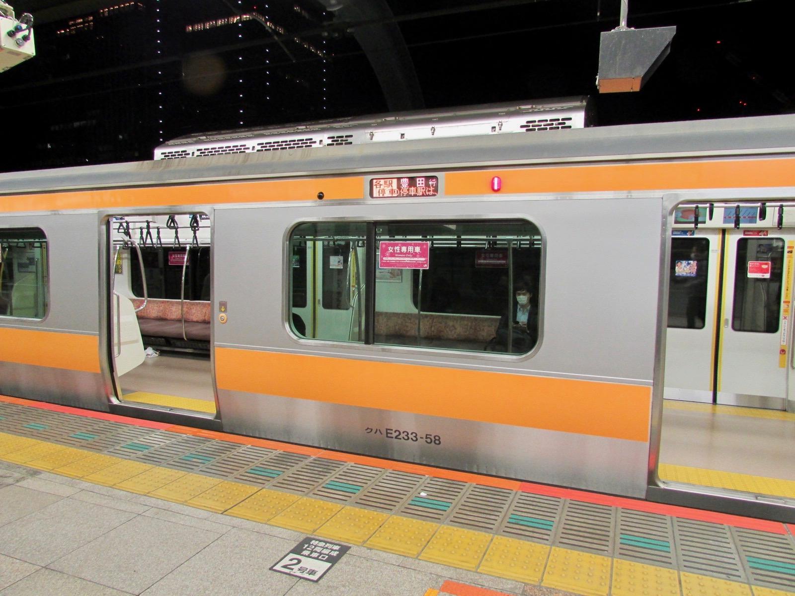 f:id:hiro-jp:20200317094337j:plain