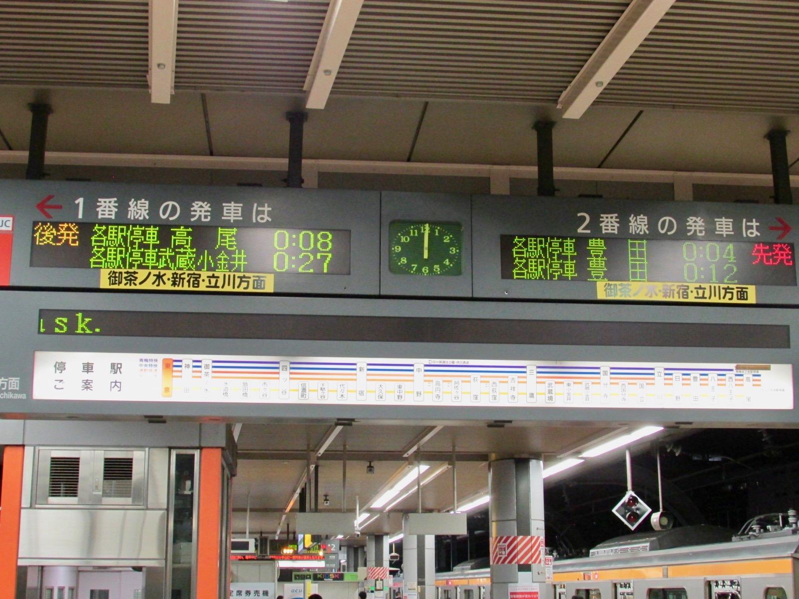 f:id:hiro-jp:20200317094342j:plain