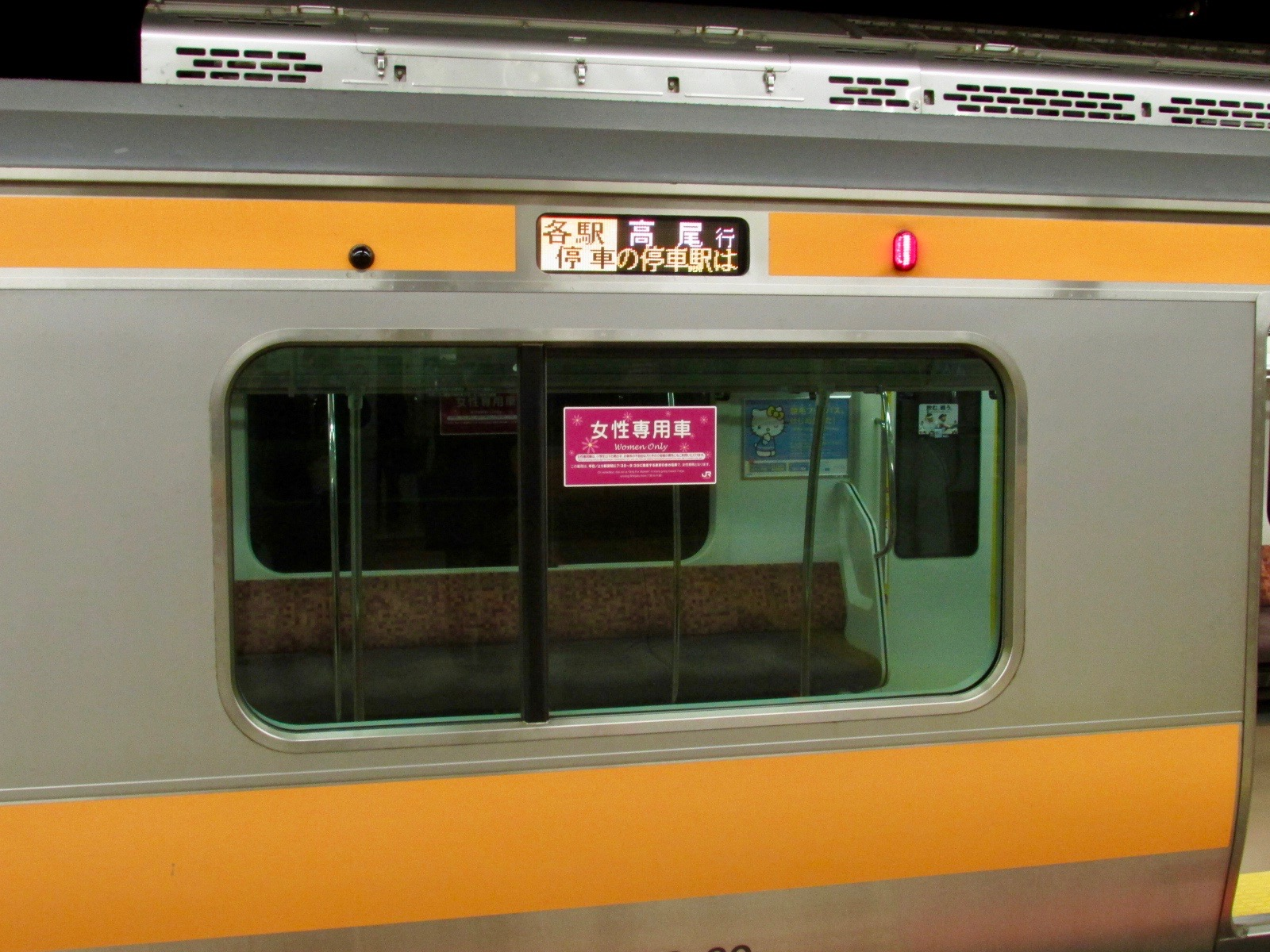 f:id:hiro-jp:20200317094346j:plain