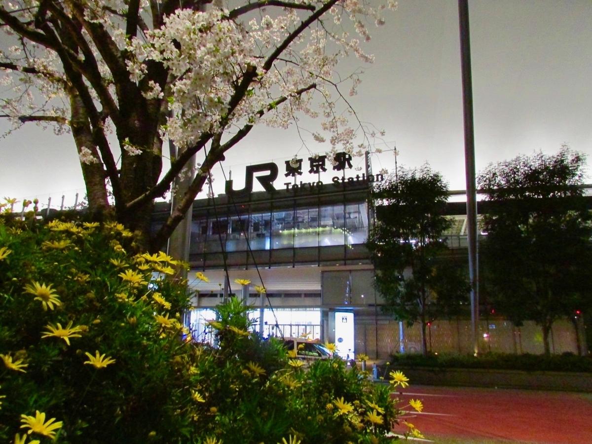 f:id:hiro-jp:20200328025635j:plain