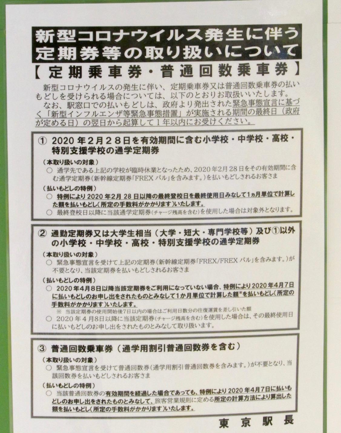 f:id:hiro-jp:20200416143354j:plain
