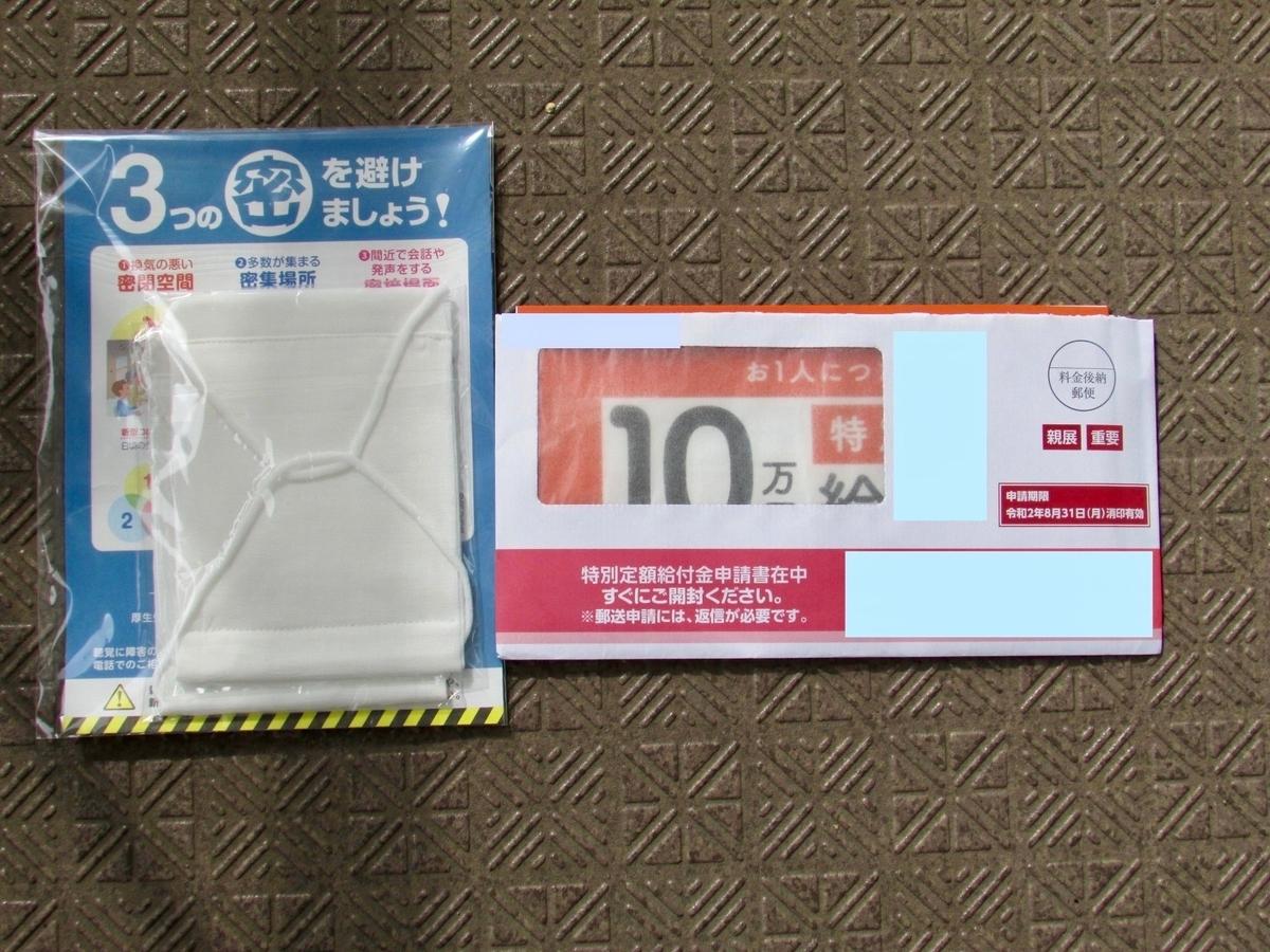 f:id:hiro-jp:20200602153906j:plain