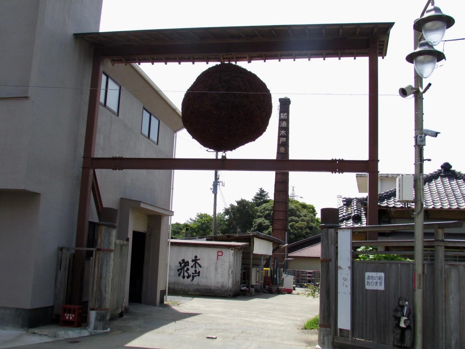 f:id:hiro-jp:20200605134026j:plain