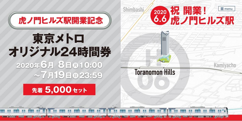 f:id:hiro-jp:20200625194411j:plain